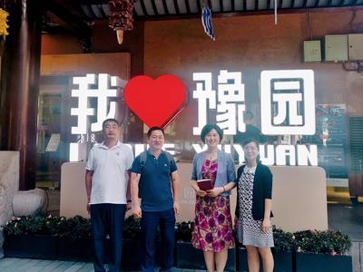 """风从海上来   上海豫园商城""""老树发新芽"""",给青岛老城复苏带来哪些启示?"""