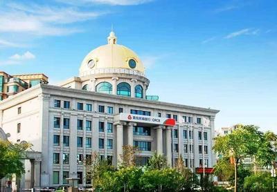 """助力政务""""慧""""思考,青岛农商银行与青岛市机关事务服务中心签署战略合作协议"""