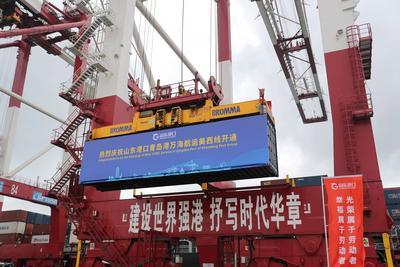 青岛港再添新航线!万海航运美西线正式开通,成今年开通的第16条外贸线路