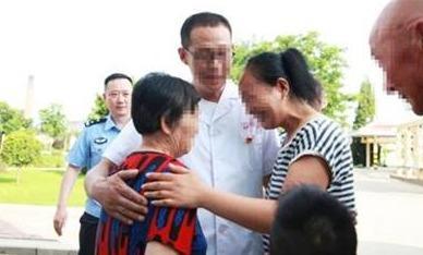 寻亲34年!阿彭7岁时与父亲走失,锦州平度两地警方携手助一家人团圆