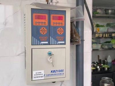 最高3.41元/立方米!明天起,青岛市内三区非居民用气价格调整!