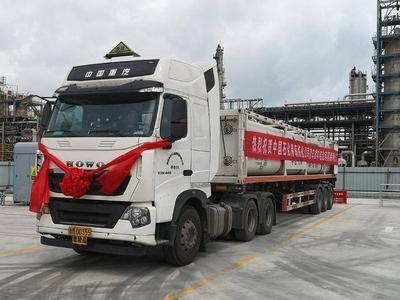 提前5个月实现青岛车用青岛氢!青岛炼化首车燃料电池用氢出厂