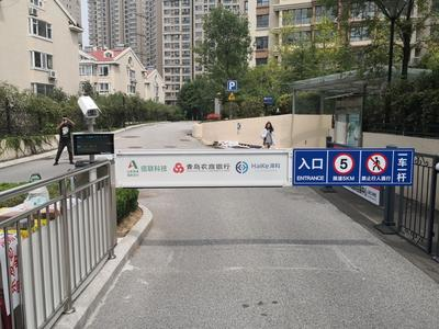 """青岛农商银行落地全市首个社区""""ETC智慧停车""""平台"""