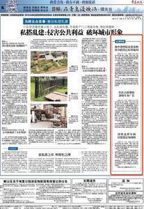 青岛日报曝光台回访行动 | 集中清理绿化带杂物  部分路段已标线施划