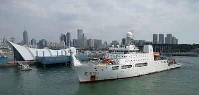 """启程赴西太平洋,""""东方红3""""船执行基金委第二个重大科学考察航次"""