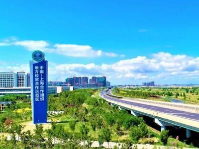 """依托上合示范区打造上合组织经贸学院,青岛又添一项""""国之重任"""""""