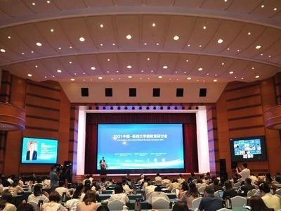 中新专家共话学前教师培养!2021中国-新西兰学前教育研讨会在青举行