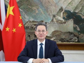英议会禁止中国大使进入,中方已实施对等反制