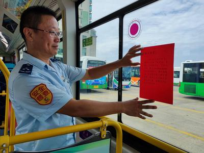 """鼓励市民绿色出行!青岛这两条公交线运力和服务""""上新"""""""