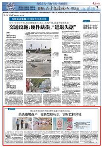 青岛日报曝光台回访行动 | 约谈违规商户 更新禁烟标识 实时监控环境