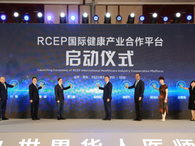 2021世界华人医师年会在青举行,RCEP国际健康产业合作平台正式启动