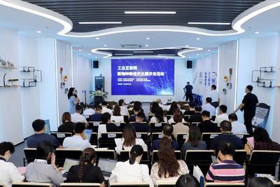 """工业互联网催化,青岛信息技术企业抢变""""新物种"""""""