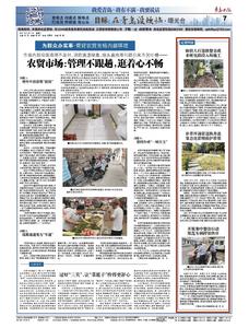 青岛日报曝光台回访行动   破损人行道修整完成,未硬化路段入场施工