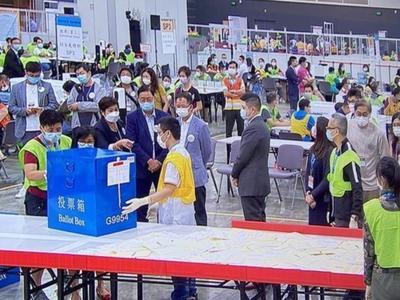 香港完善选举制度后首次选委会选举结果揭晓 ,364人当选选委会委员