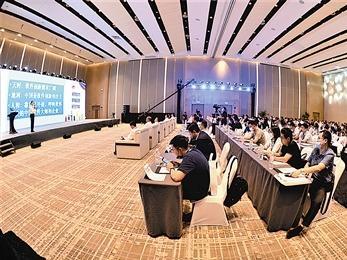 信息量很大!在青岛举办的电博会软博会配套论坛上,为啥频频提到这两个词?