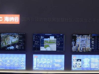 深耕物联科技、聚焦场景创新!海纳云携智慧城市样板亮相电博会