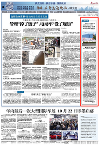 青岛日报曝光台回访行动 | 拆除不规范广告牌 开展全面排查整治