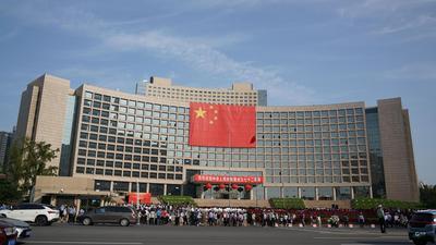 回放 青岛市庆祝中华人民共和国成立72周年升旗仪式